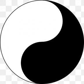 Yin Yang - Yin And Yang Tao Te Ching Symbol Clip Art PNG