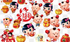 Chinese New Year Doll Style - Chinese New Year Cartoon Lunar New Year PNG