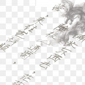 Decorative Background,Calligraphy Background,Ink - Ink Wash Painting Chinese Dragon PNG