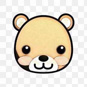 Fawn Bear - Teddy Bear PNG
