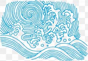 Blue Wave - Wind Wave Illustration PNG