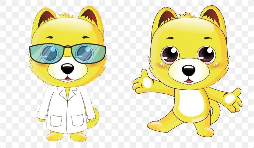 29+ Siberian Husky Cartoon Png Gif