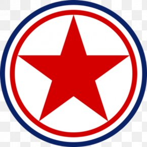 United States - North Korea South Korea United States Korean People's Army Air And Anti-Air Force Roundel PNG