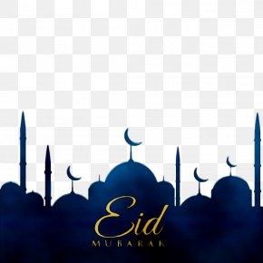 The Blue Mosque Ramadan Vector Graphics Eid Al-Fitr PNG