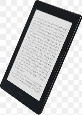 Professional Simple - Comparison Of E-readers Paper 리디북스 E-book PNG