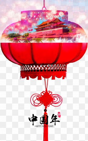 Chinese New Year Red Lanterns - China Chinese New Year Reunion Dinner Lantern PNG