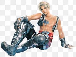 Final Fantasy HD - Final Fantasy XII: Revenant Wings Final Fantasy XV Dissidia 012 Final Fantasy Final Fantasy XIII PNG