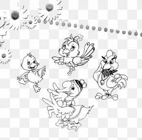Happy Little Ducks - Duck Visual Arts Drawing Clip Art PNG