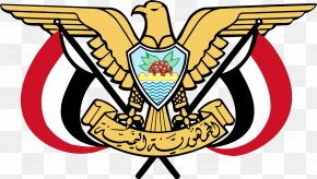 Embassy Of Yemen, Washington, D.C. Emblem Of Yemen Coat Of Arms Flag Of Yemen PNG