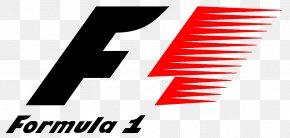 2018 FIA Formula One World Championship 2012 Formula One World Championship 1950 Formula One Season 2012 Abu Dhabi Grand Prix 2017 Formula One World Championship PNG