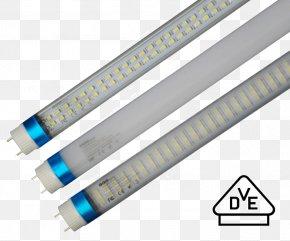 Light - Light-emitting Diode Fluorescent Lamp Lighting LED Street Light PNG