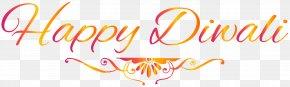 Happy Diwali Clip Art Image - Diwali Diya Clip Art PNG