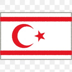 Flag Of Turkey - Flag Of Northern Cyprus Flag Of Cyprus National Flag Northern Cyprus National Football Team PNG