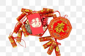 Chinese New Year Ornaments Snacks And Crackers - U5e74u8ca8 Chinese New Year Icon PNG