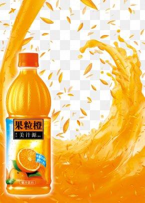 Orange Fruit Products In Kind - Orange Juice Orange Drink Orange Soft Drink PNG