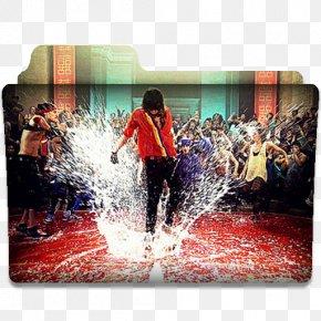 Step Up - Moose YouTube Step Up Dancer PNG