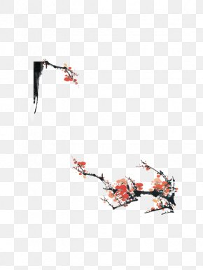 Ink Plum Decoration - China University Of Political Science And Law Hong Kong Plum Blossom PNG