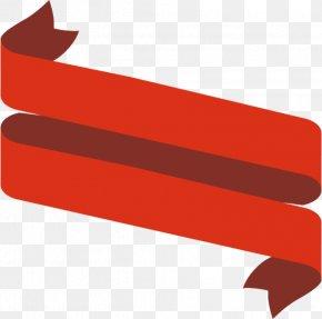 Logo Red - Red Clip Art Line Font Logo PNG