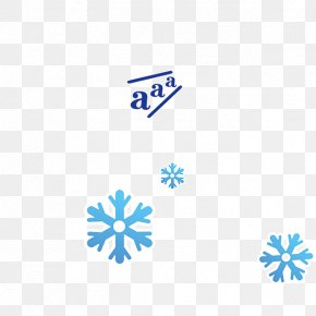 Snowflake Shapes Floating Material Free Download - Weather Royalty-free Snowflake Icon PNG