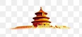 Temple Of Heaven Material - Temple Of Heaven Forbidden City Tiananmen National Day Of The Peoples Republic Of China Architecture PNG