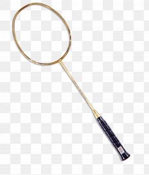 Badminton - Badminton Racket Net Sports Equipment PNG