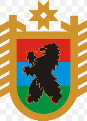 Flag - Petrozavodsk Karelia Republics Of Russia Coat Of Arms Flag PNG