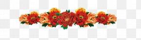 Peony - Moutan Peony Floral Design Flower Clip Art PNG