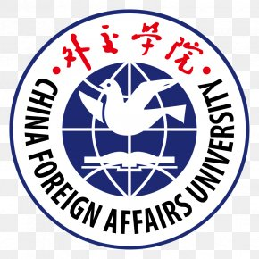 A Logo - China Foreign Affairs University Ministry Of Foreign Affairs Of The People's Republic Of China Renmin University Of China Indian Institute Of Technology (BHU) Varanasi PNG