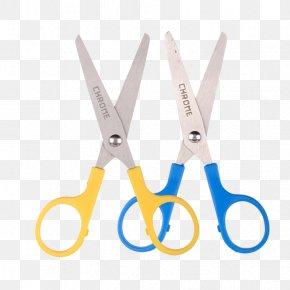 Metalworking Hand Tool Pruning Shears - Adhesive Tape PNG