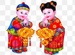 Kung Hei Fat Choy Chinese New Year - Chinese New Year Child Fat Choy Man Antithetical Couplet PNG