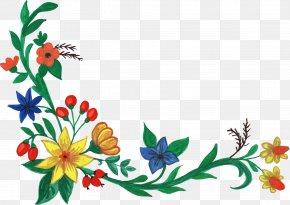Watercolor Flower - Flower Floral Design Watercolor Painting Clip Art PNG