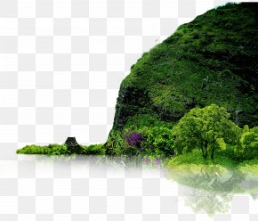 Creative Landscapes - Landscape Download Nature Icon PNG