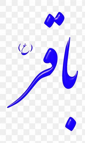 Moslem - Clip Art PNG