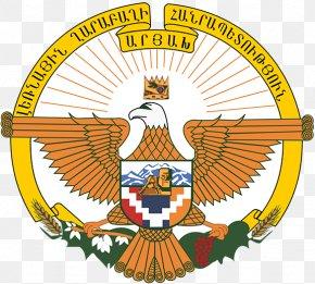 Event Propaganda - Nagorno-Karabakh Republic Azerbaijan Shusha Coat Of Arms PNG