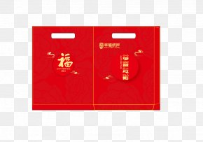 Chinese New Year Festive New Year Red Envelopes Vector Material - Chinese New Year Le Nouvel An Chinois Red Envelope PNG