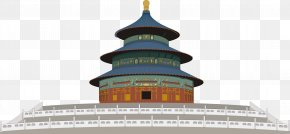 Forbidden City - Summer Palace Tiananmen Square Temple Of Heaven Forbidden City Yonghe Temple PNG