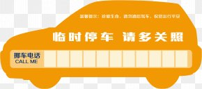 Temporary Parking Card - Parking Gratis Download Icon PNG