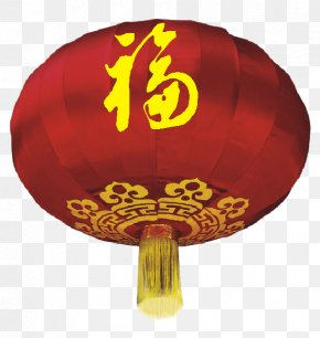 Chinese New Year Lantern Pull Material Free - Lantern Chinese New Year U5927u7d05u71c8u7c60 Traditional Chinese Holidays Firecracker PNG