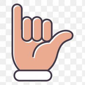 Hand - Gesture Middle Finger Clip Art PNG