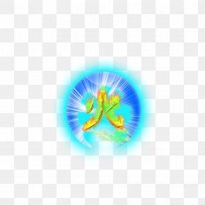 Fire Elemental - Light Fire PNG