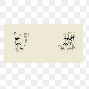 Ink Painting Style Bamboo - China Bamboo Ink Wash Painting Bamboe PNG