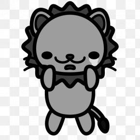 Sad Lion - Snout Human Behavior White Character Clip Art PNG