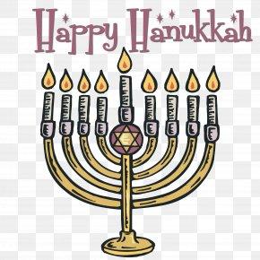 Happy Hanukkah. PNG