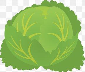 Logo Plant - Green Leaf Logo PNG