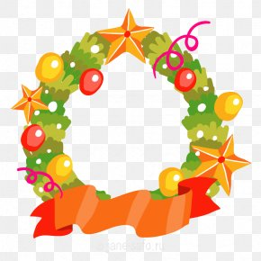 Christmas Tree - Christmas Tree Wreath Christmas Ornament Clip Art PNG