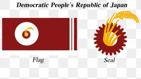 Draft Constitution Of The People's Republic Of Japan Democracy Democratic Republic PNG