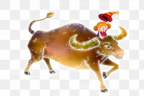 Taurus - Cattle PNG