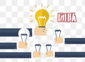 Flat Bulb - Organization Business Management Innovation Competitive Advantage PNG