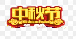 Mid-Autumn Festival - Mooncake Mid-Autumn Festival Typography PNG