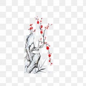 Ink Plum - Calligraphy Ink Wash Painting Coq De Feu PNG